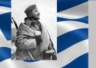 Εθνική Επέτειος 28ης Οκτωβρίου – ΓΕΩΡΓΙΟΣ ΣΑΒΒΑ ΣΚΟΛΑΡΙΚΟΣ (1914-1974)