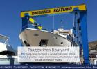 Tsagarinos Boatyard