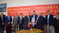 Μνημόνιο Συνεργασίας (MOU) μεταξύ ΟΛΠ Α.Ε. και Guangzhou Port.