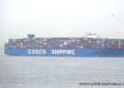 COSCO Shipping NEBULA : Το μεγαλύτερο containership που έχει ερθει στον Πειραιά