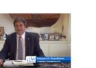 ΓΙΩΡΓΟΣ Κ. ΞΗΡΑΔΑΚΗΣ – Υποψήφιος Ευρωβουλευτής – Νέα Δημοκρατία
