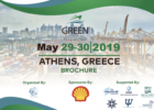 29-30/5/19 – GST 2019 – International Green Shipping and Technology Summit – Where Technology Meets Industry   European Event   Athens, Greece 